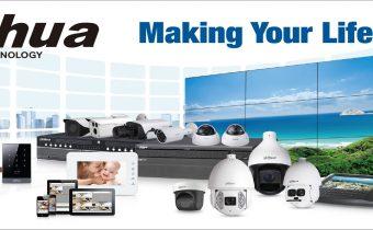 دوربین های حفاظتی پیشرفته