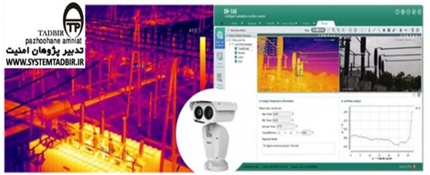 نمونه تصاویر دوربین حرارتی و حساس به گرما